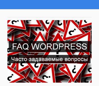 Youtube Widget Responsive виджет ютуб видео плагин WordPress