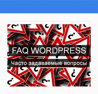 Youtube Widget Responsive виджет ютуб видео плагин WordPress