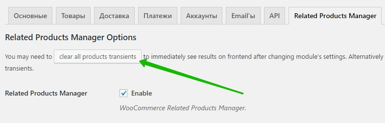 Related Products Manager Options Woocommerce