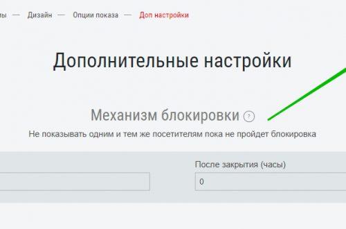 Заказать звонок Popup окно всплывающая форма плагин WordPress Call Me Widgets