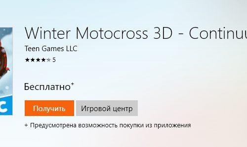 Winter Motocross 3D Continuum Release играть бесплатно