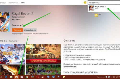 Royal Revolt 2 играть бесплатно на Windows