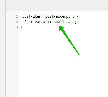 Small Caps стиль текста изменить сайт WordPress