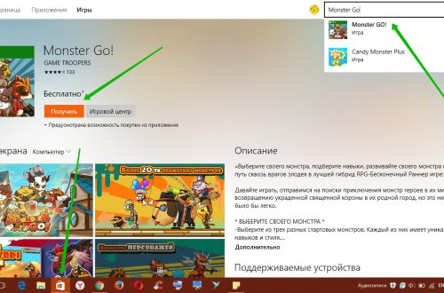Monster Go обзор игры Windows 10