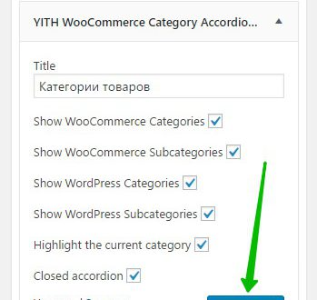 Виджет аккордеон категорий товаров Woocommerce Category Accordion
