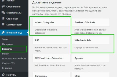 Создать сайт объявлений на wordpress плагин