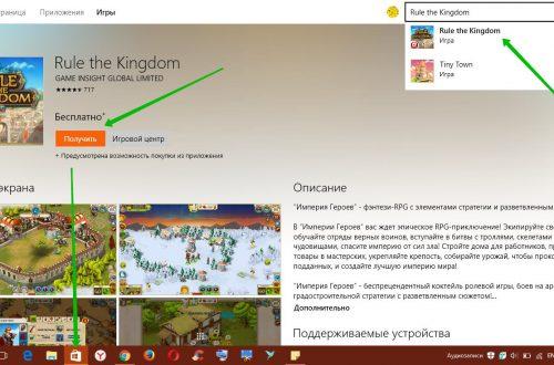Rule the Kingdom играть бесплатно на Windows