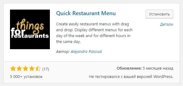 Quick Restaurant Menu WordPress