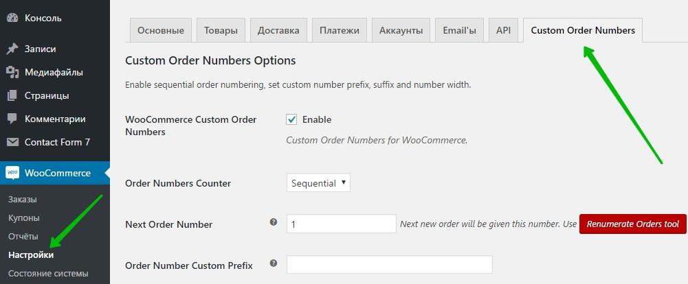 Custom Order Numbers Options