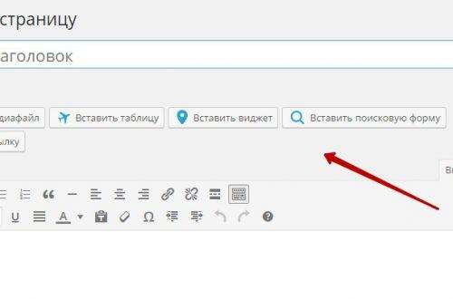 Как заработать на туристическом сайте wordpress плагин