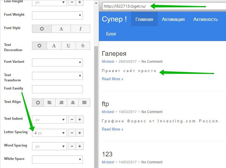 Letter Spacing CSS WordPress