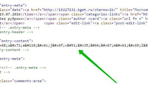 Email Encoder защита электронной почты сайт wordpress плагин