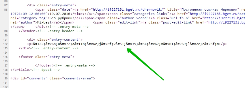 исходный код email
