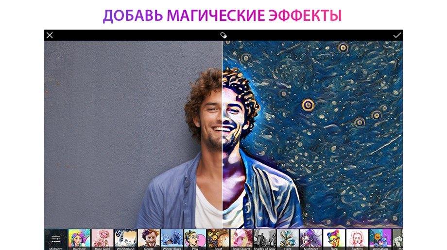 фотошоп программа бесплатно