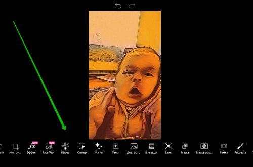 Скачать фотошоп бесплатно на Windows 10 Русский язык