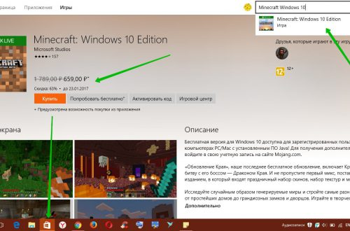 Minecraft Windows 10 Edition обзор игры