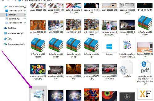 Как Бесплатно скачать Супер Темы для Windows 10 ?