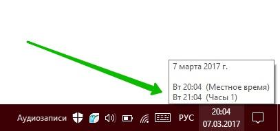 Часы разных часовых поясов на компьютере Windows 10