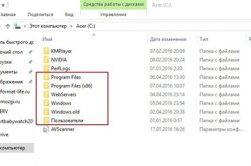 Где находится диск C на компьютере Windows ?