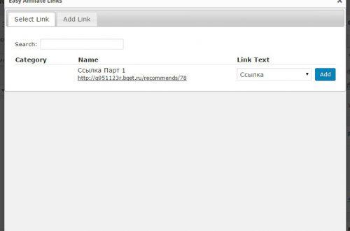 Как скрыть партнёрские ссылки от поисковых систем на wordpress