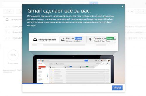Как создать почту гугл ? новая инструкция !