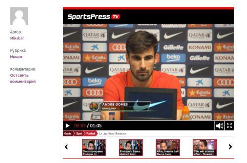 SportsPress TV популярные каналы, видео моменты, новости на сайт wordpress