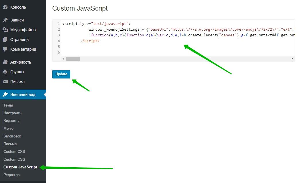 JavaScript custom
