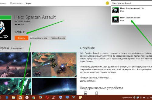 Halo Spartan Assault обзор игры Windows 10
