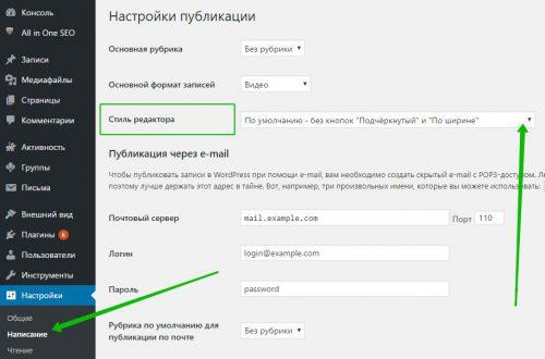 Подчёркивание и выравнивание по ширине плагин WordPress