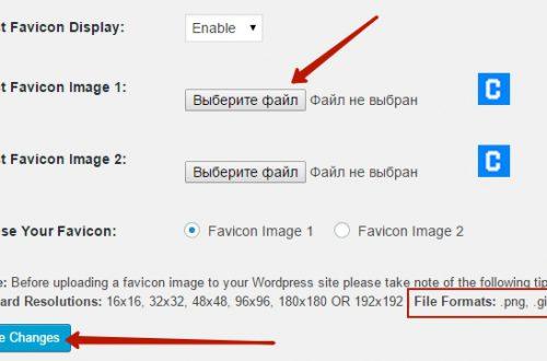 Как легко загрузить значок favicon на сайт wordpress