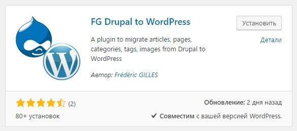 FG Drupal to WordPress