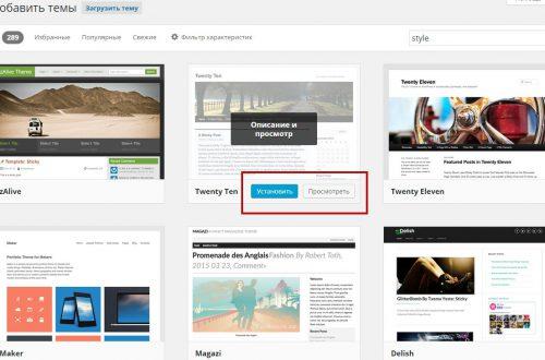 Создать Супер сайт просто и быстро да же если ты Чайник