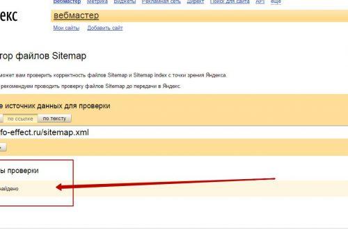 Как добавить сайт в Гугл и Яндекс.