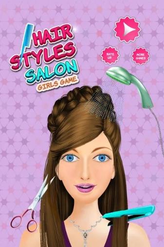 причёска красота игра для девочек