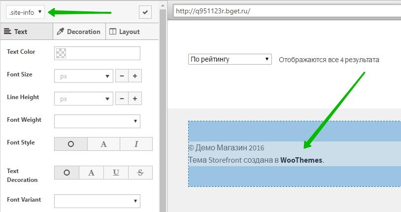 CSS убрать ссылку