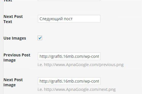 Навигация записей на сайт wordpress следующий предыдущий