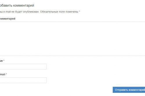 Как убрать поле сайт в форме комментариев на wordpress ?