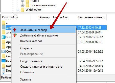 Как подключить и работать с FileZilla FTP клиент