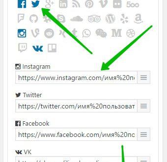 Классный виджет контакты и соцсети WordPress