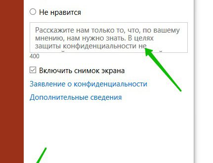 Windows 10 отзывы и предложения