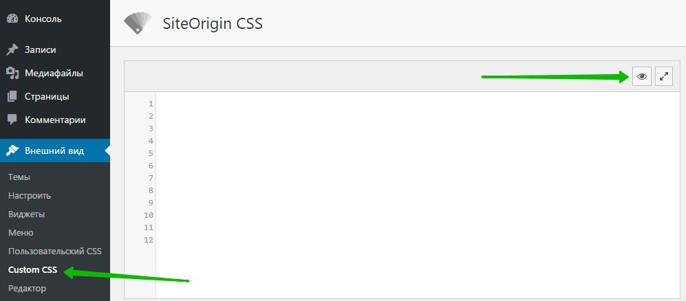 Letter Spacing изменить расстояние между буквами CSS