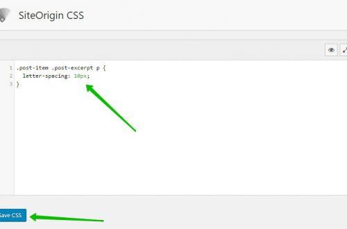 Изменить расстояние между буквами Letter Spacing сайт WordPress