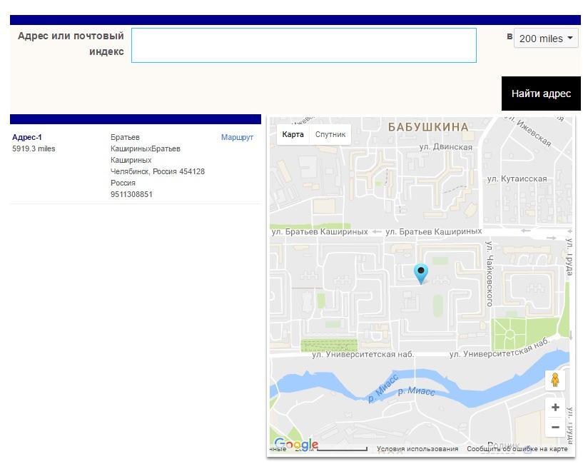 Поиск по карте на сайт плагин WordPress