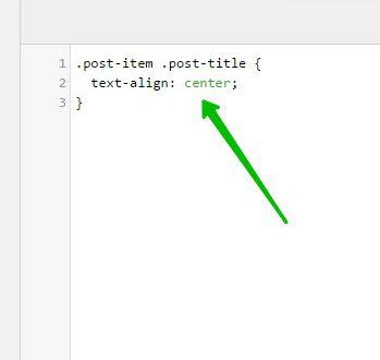 Text Align выравнивание текста CSS WordPress