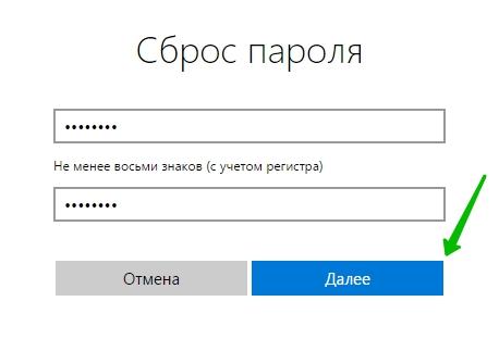 Забыл пароль Windows 10 Ответ здесь!