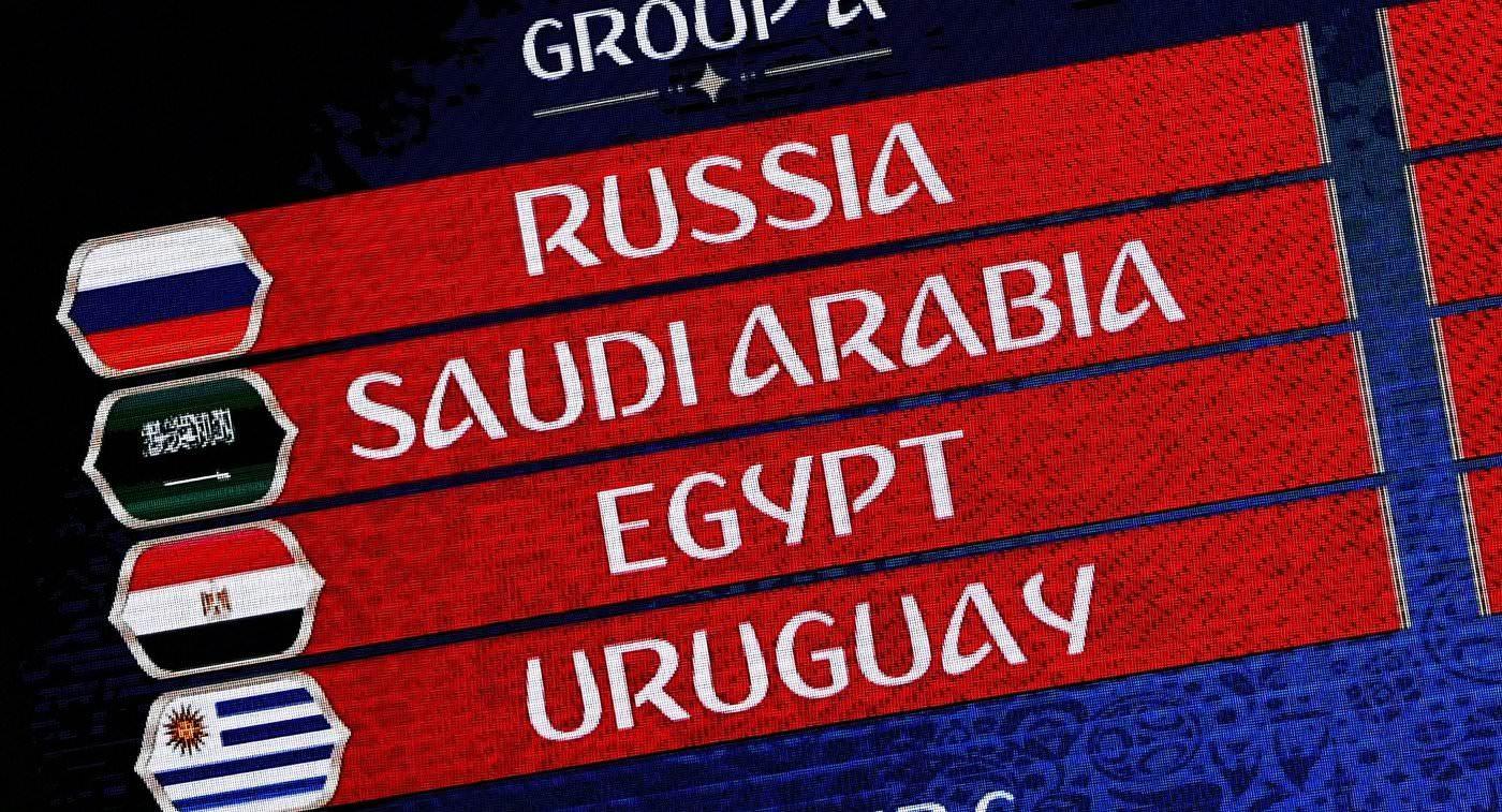 Россия Саудовская Аравия ЧМ по футболу 2018