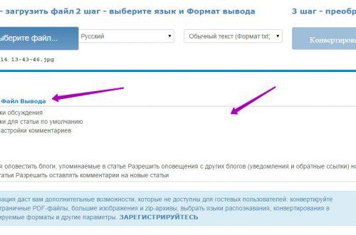 Извлечь текст из фото, изображения, pdf, классный онлайн сервис ! (бесплатно)