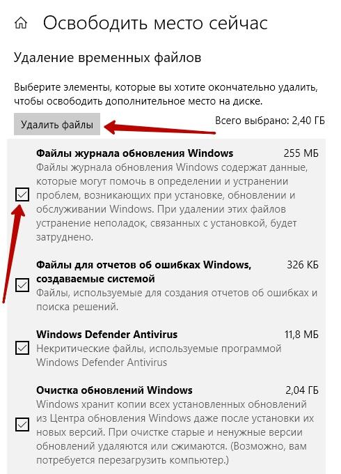 временные файлы windows