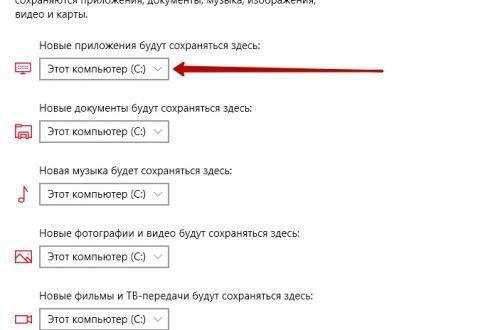 Оперативная память Windows 10 очистить проверка