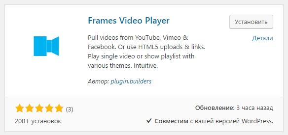 Frames Video Player